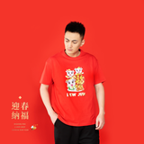 Teezbee.com - 3 Adorable FU Ox - Adult - T (Red)