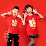 Teezbee.com - 3 Adorable FU Ox - Kids-T (Red)