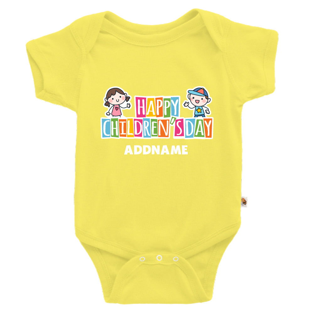 Teezbee.com - Adorable Children - Romper (Light Yellow)
