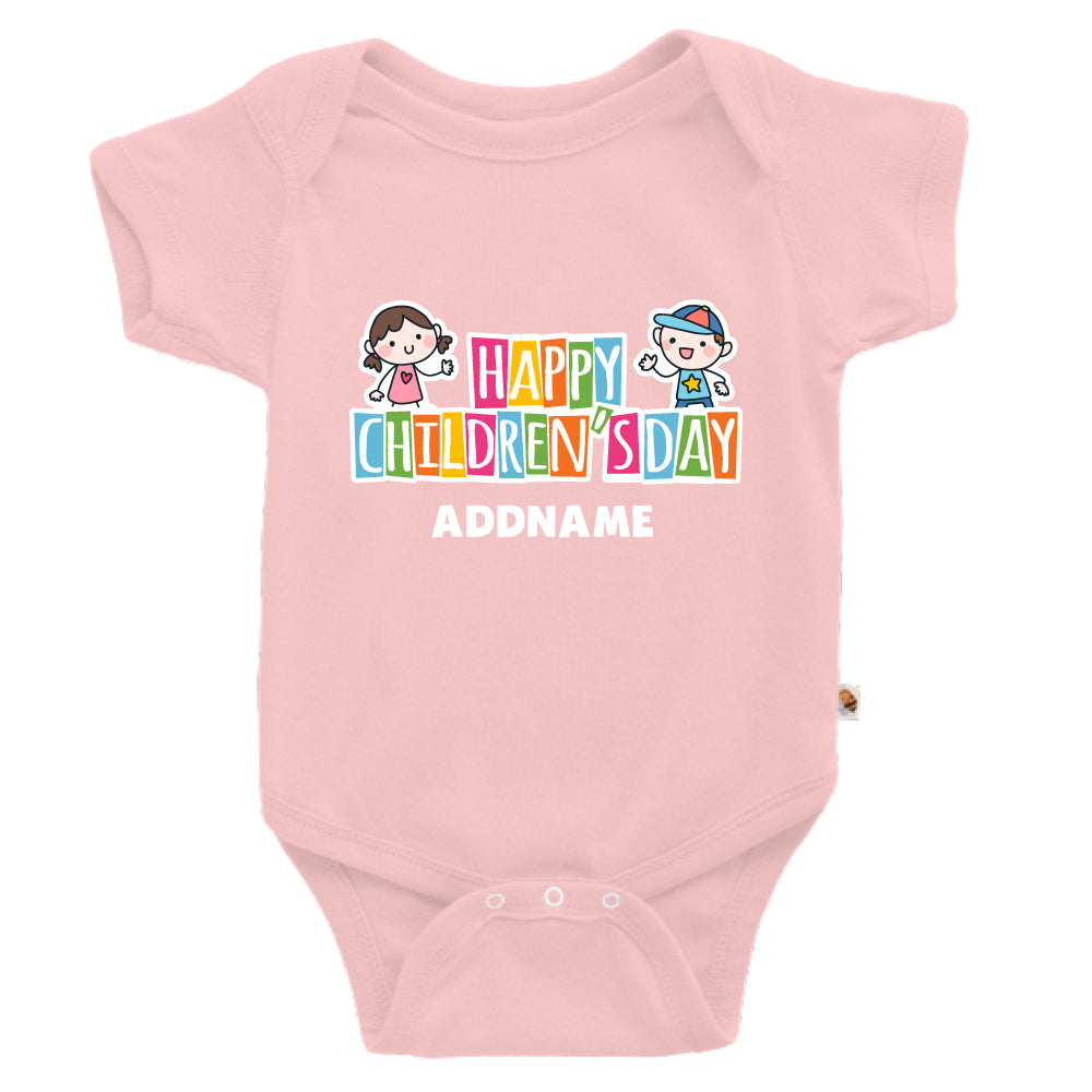 Teezbee.com - Adorable Children - Romper (Pink)
