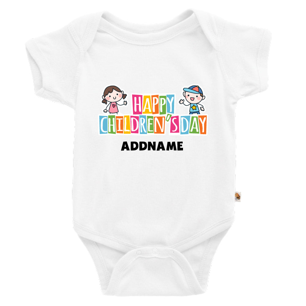 Teezbee.com - Adorable Children - Romper (White)