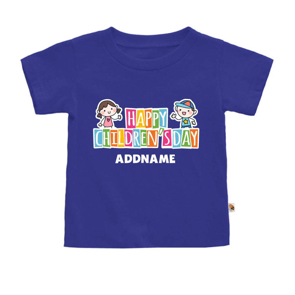 Teezbee.com - Adorable Children - Kids-T (Blue)