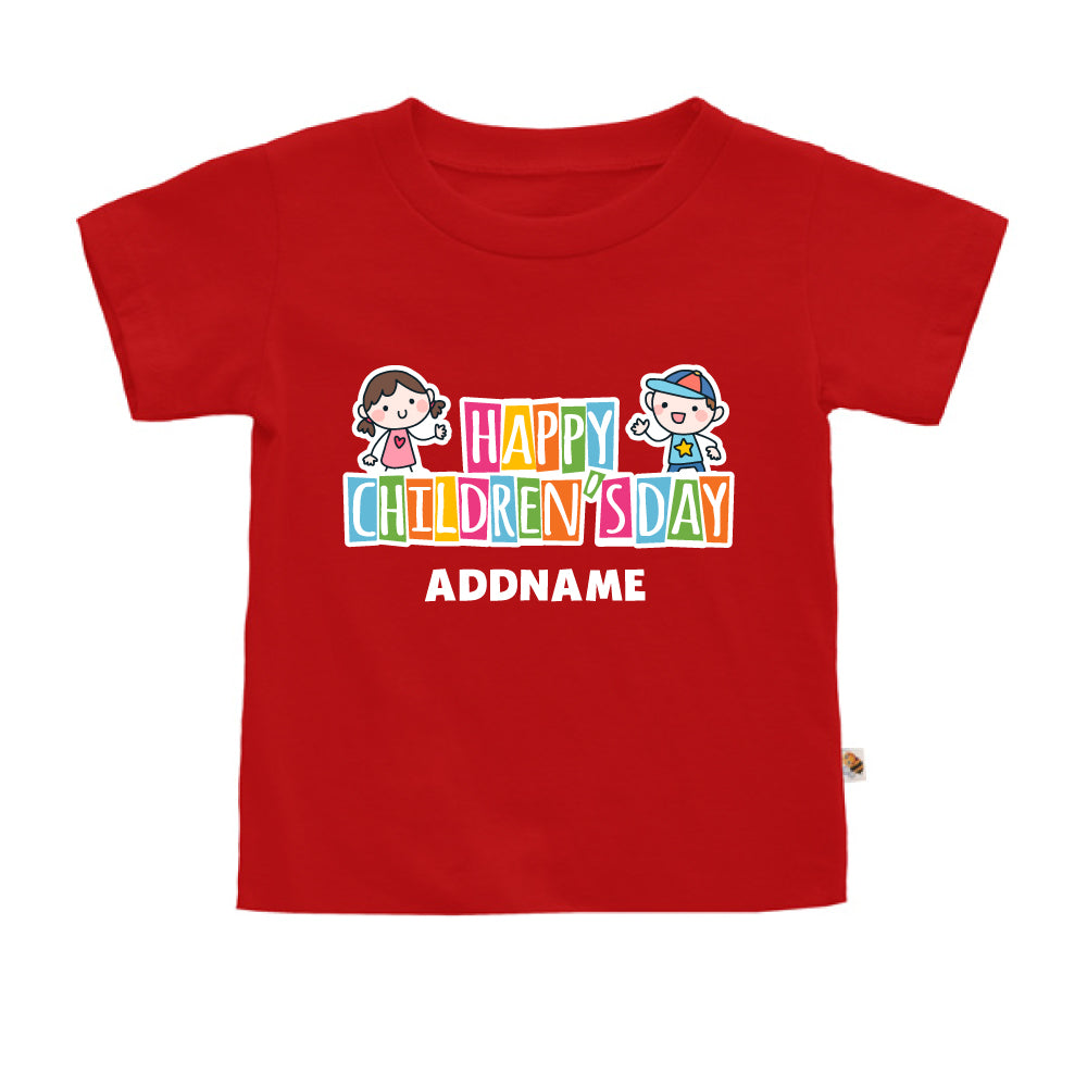 Teezbee.com - Adorable Children - Kids-T (Red)