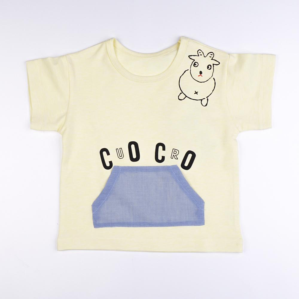 Babylah.com - Big Pocket Round Neck Tee