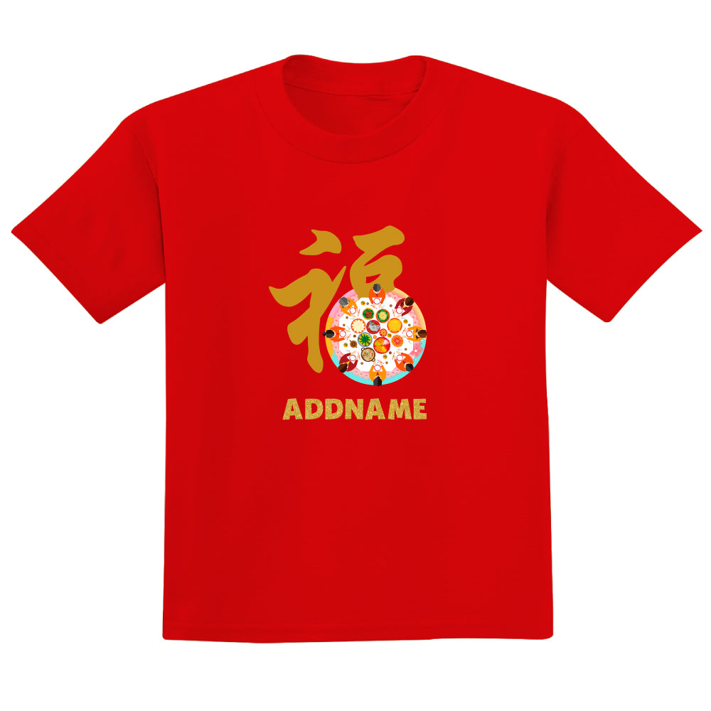 Teezbee.com - FU Family Reunion - Adult-T (Red)
