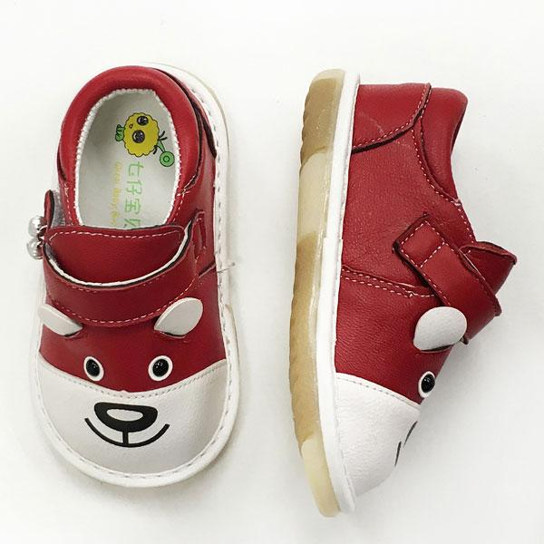 Babylah.com - Cute Puppy Little Bell Leather Shoes