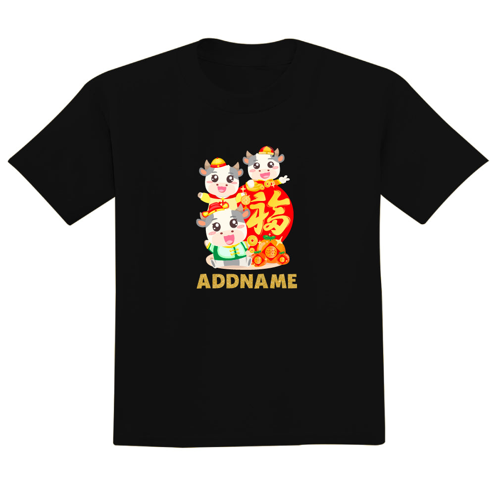 Teezbee.com - 3 Adorable FU Ox - Adult-T (Black)
