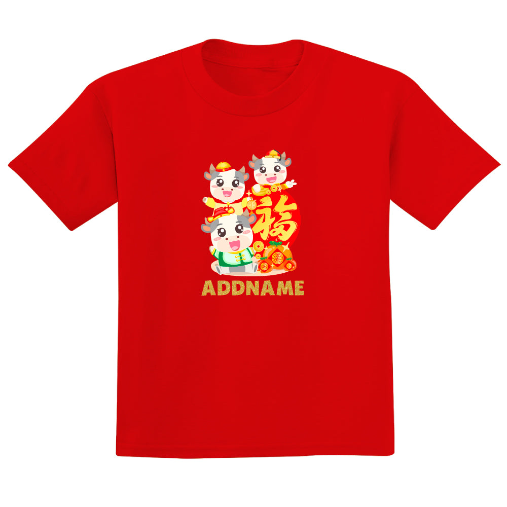 Teezbee.com - 3 Adorable FU Ox - Adult-T (Red)