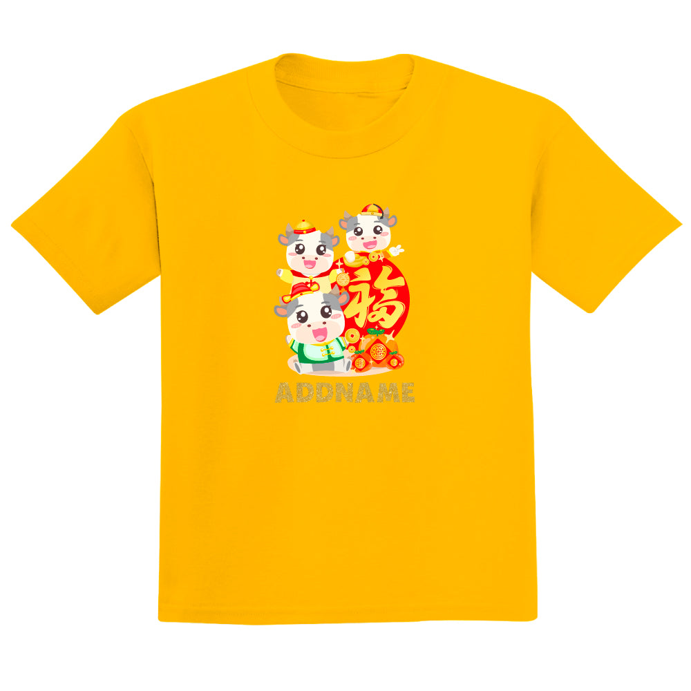 Teezbee.com - 3 Adorable FU Ox - Adult-T (Yellow)
