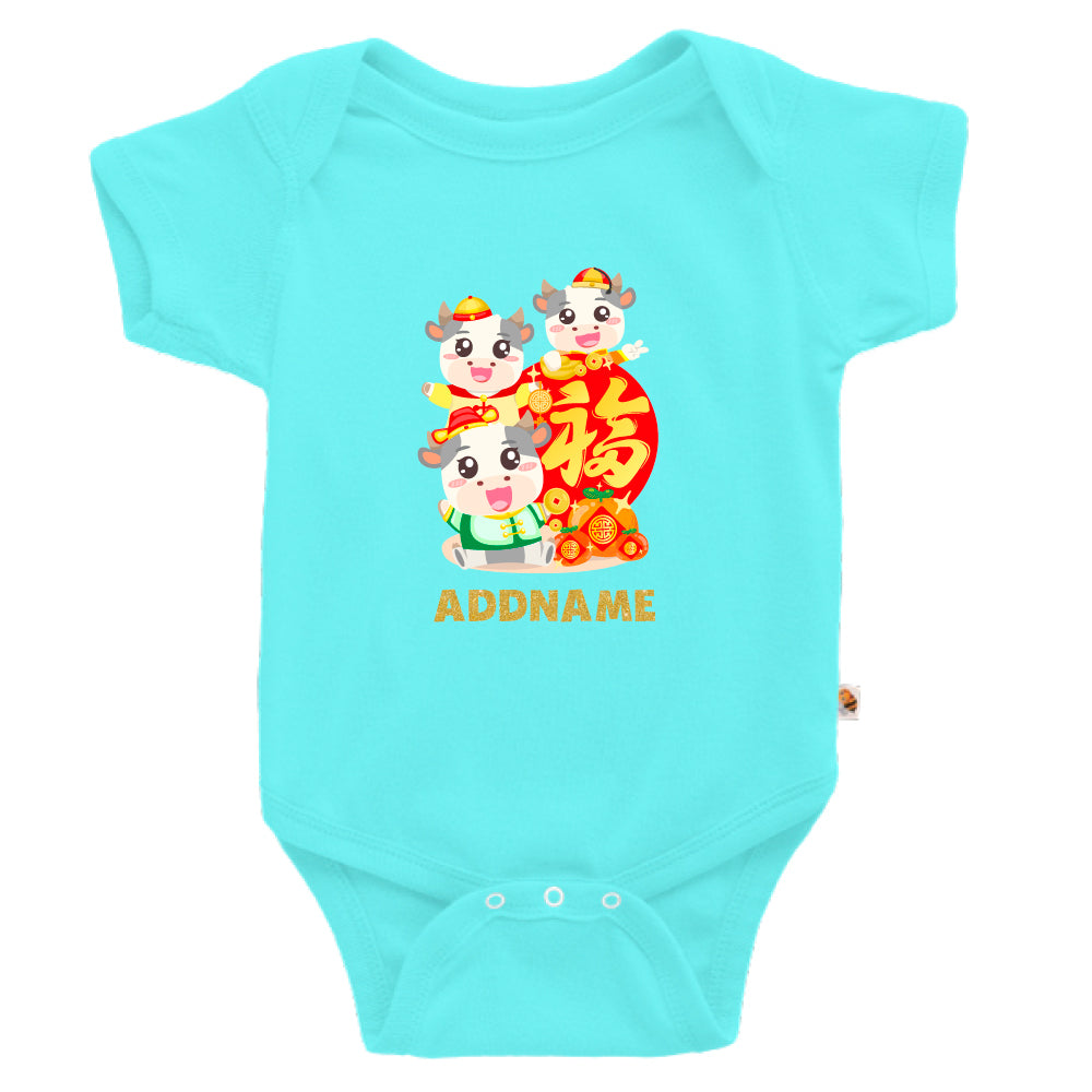 Teezbee.com - 3 Adorable FU Ox - Romper (Light Blue)