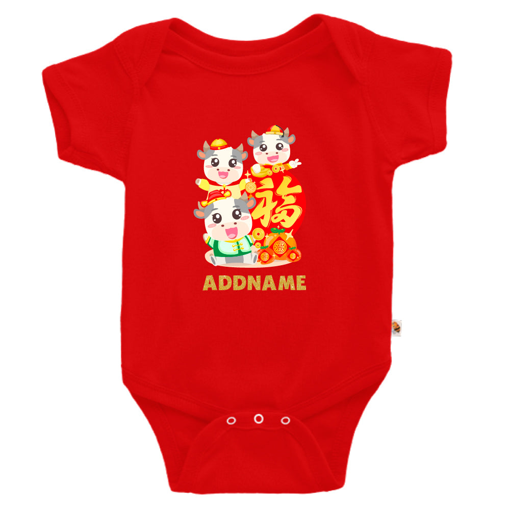 Teezbee.com - 3 Adorable FU Ox - Romper (Red)