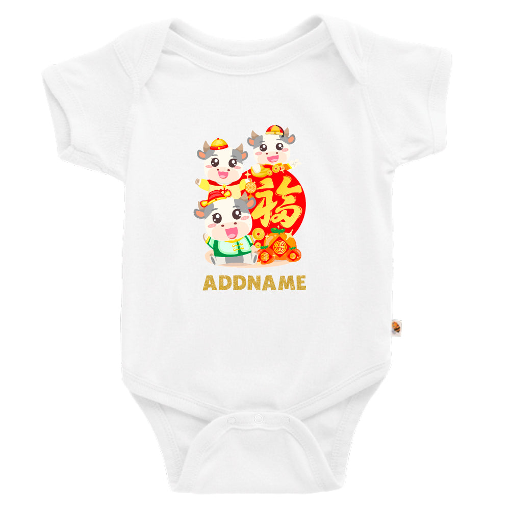 Teezbee.com - 3 Adorable FU Ox - Romper (White)