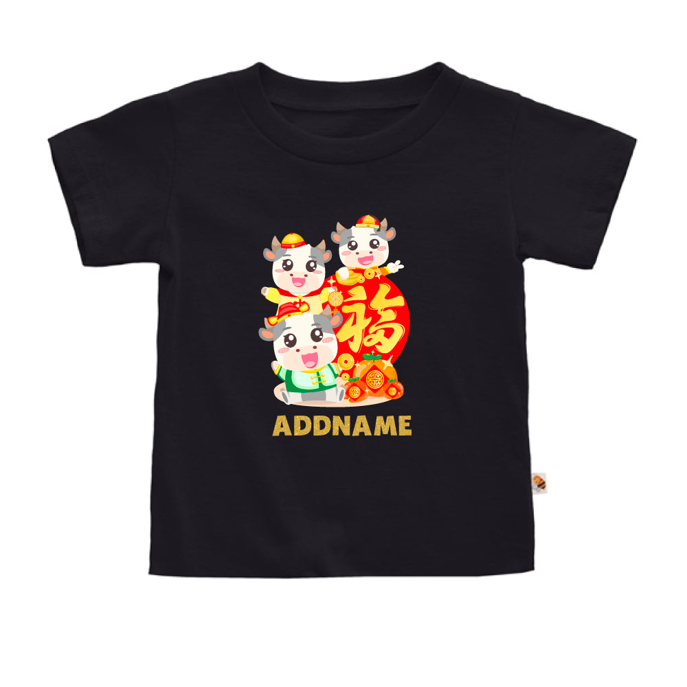 Teezbee.com - 3 Adorable FU Ox - Kids-T (Black)