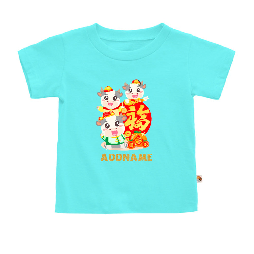 Teezbee.com - 3 Adorable FU Ox - Kids-T (Light Blue)