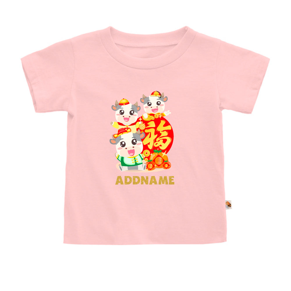 Teezbee.com - 3 Adorable FU Ox - Kids-T (Pink)