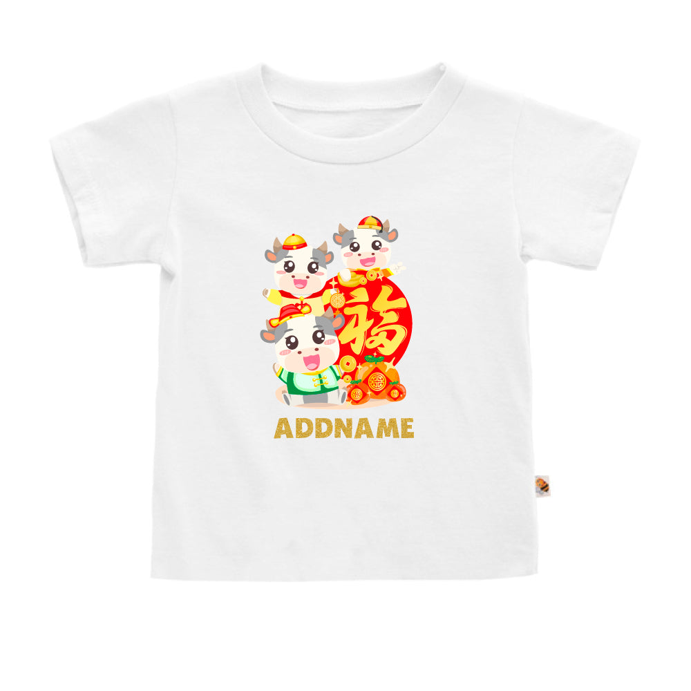 Teezbee.com - 3 Adorable FU Ox - Kids-T (White)