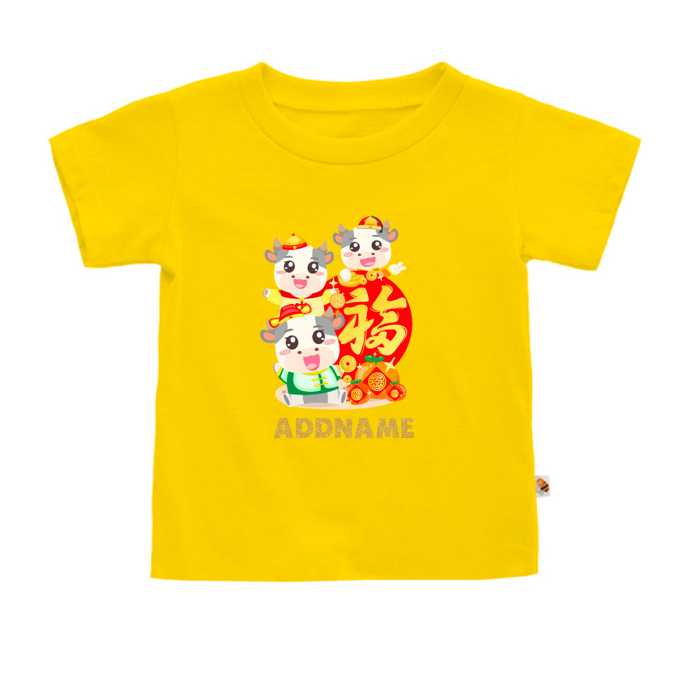 Teezbee.com - 3 Adorable FU Ox - Kids-T (Yellow)