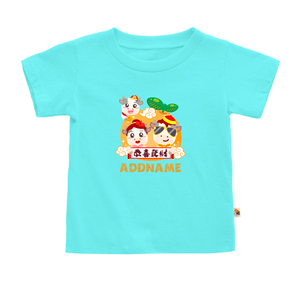 Teezbee.com - Gong Xi Fa Cai Ox - Kids-T (Light Blue)