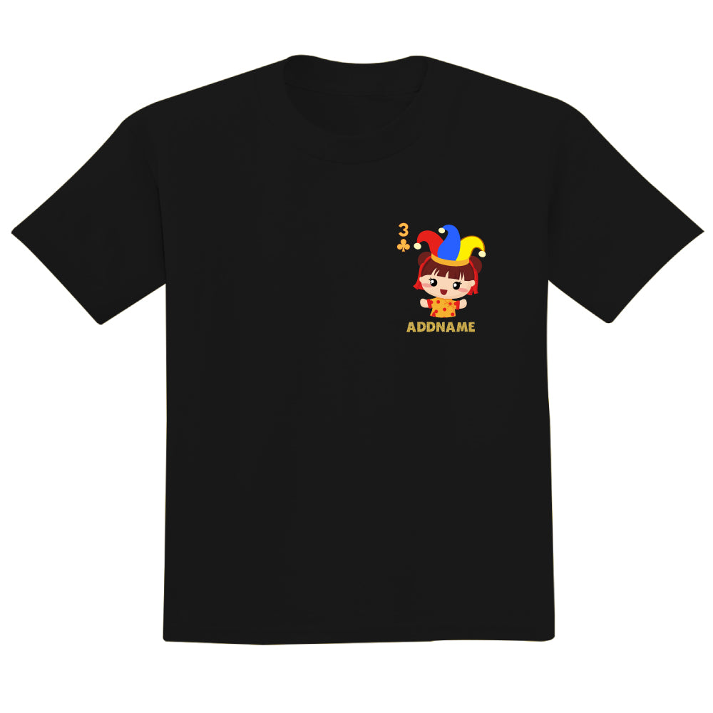 Teezbee.com - Pocket Girl 3 - Adult-T (Black)