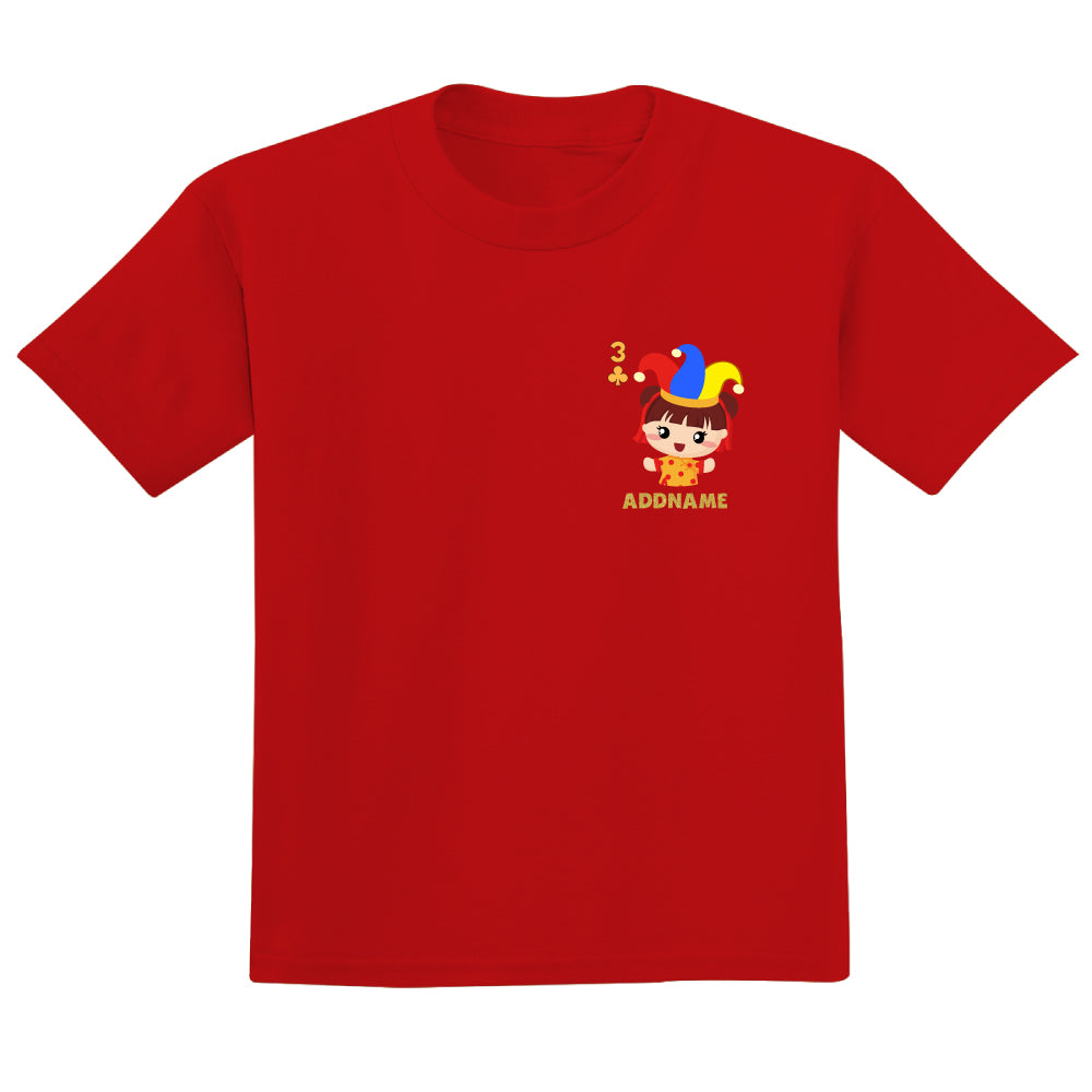 Teezbee.com - Pocket Girl 3 - Adult-T (Red)