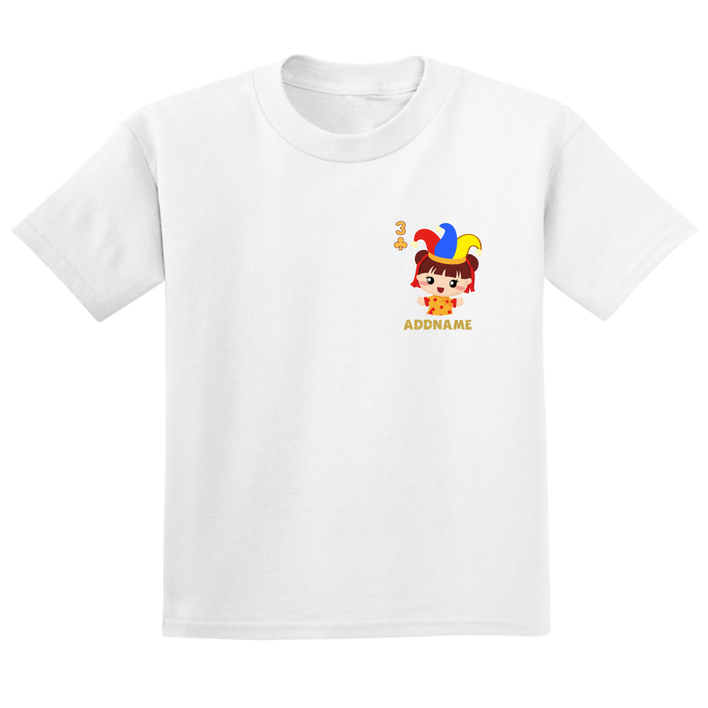 Teezbee.com - Pocket Girl 3 - Adult-T (White)