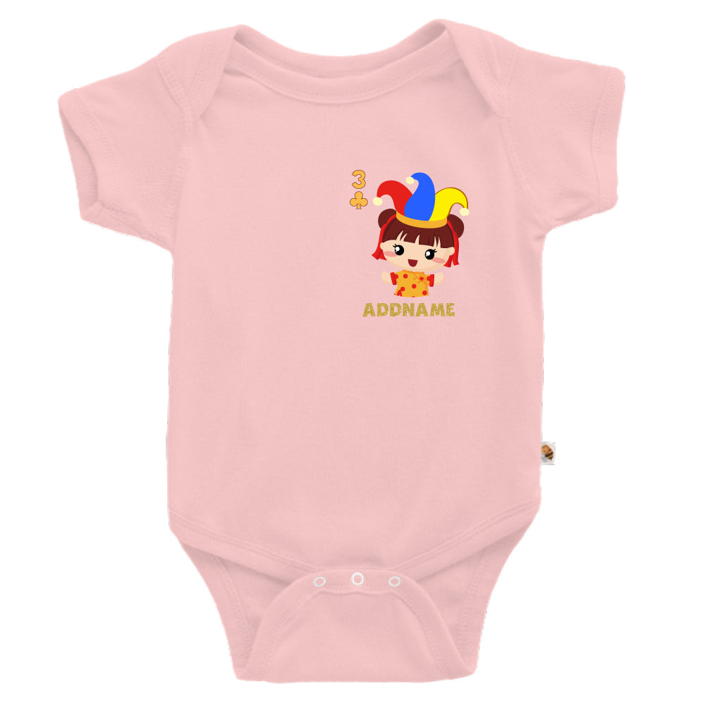 Teezbee.com - Pocket Girl 3 - Romper (Pink)