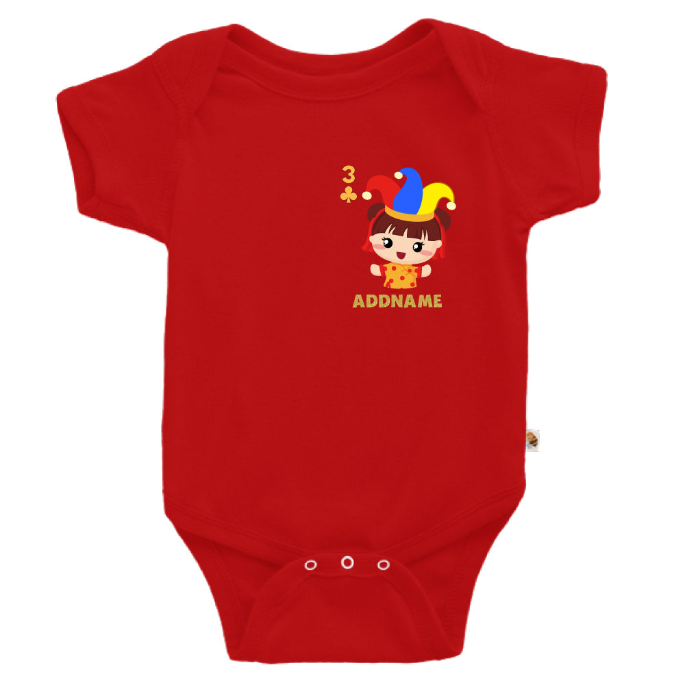 Teezbee.com - Pocket Girl 3 - Romper (Red)