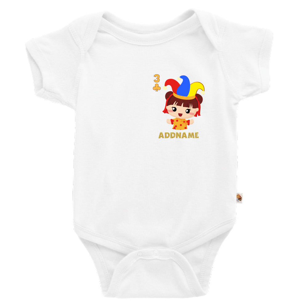 Teezbee.com - Pocket Girl 3 - Romper (White)