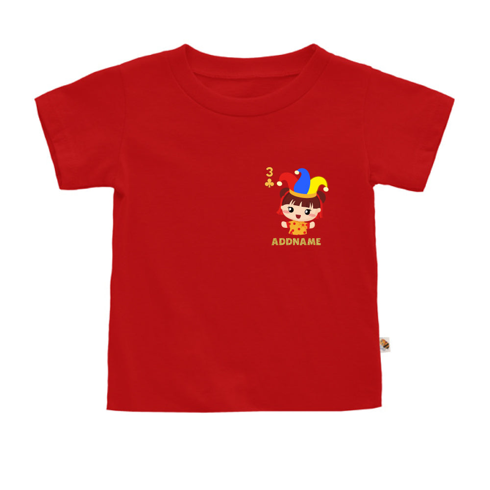 Teezbee.com - Pocket Girl 3 - Kids-T (Red)
