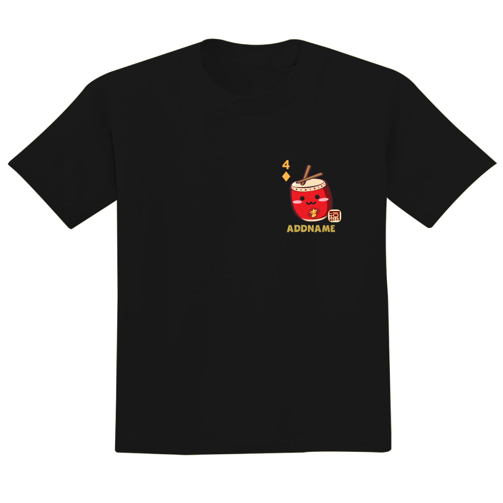 Teezbee.com - Pocket Drum 4 - Adult-T (Black)