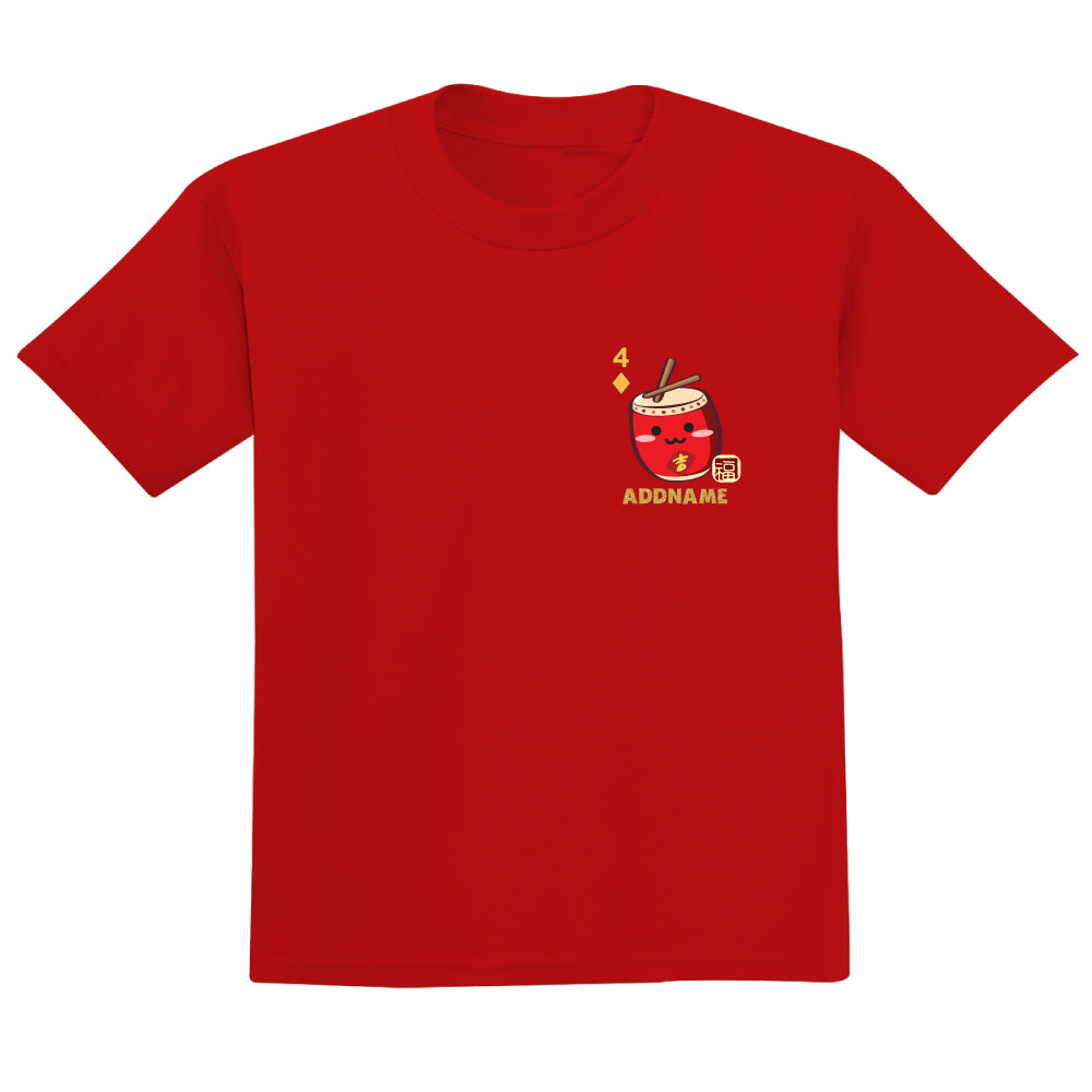 Teezbee.com - Pocket Drum 4 - Adult-T (Red)