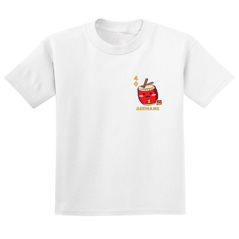 Teezbee.com - Pocket Drum 4 - Adult-T (White)