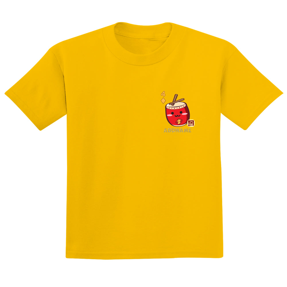 Teezbee.com - Pocket Drum 4 - Adult-T (Yellow)