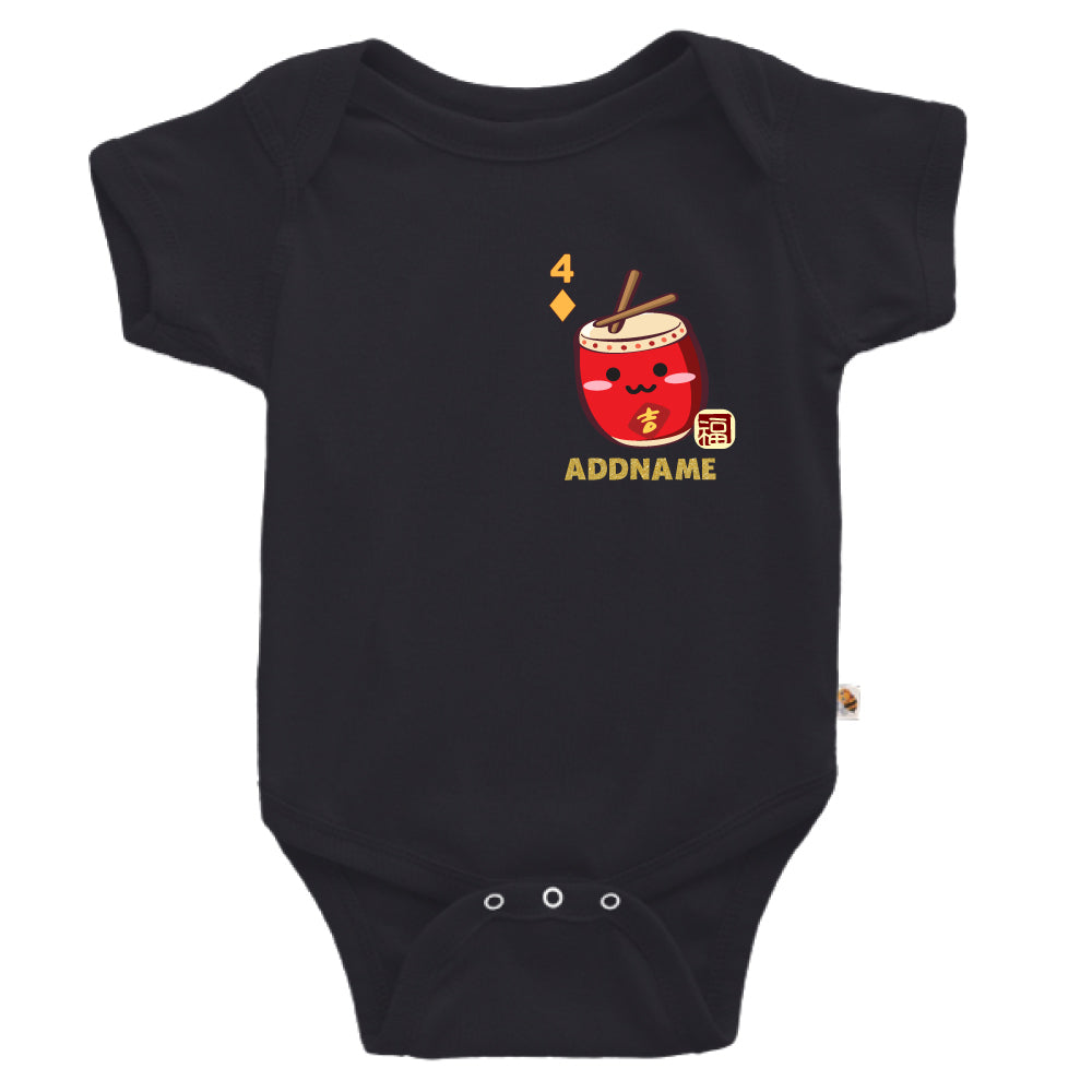 Teezbee.com - Pocket Drum 4 - Romper (Black)