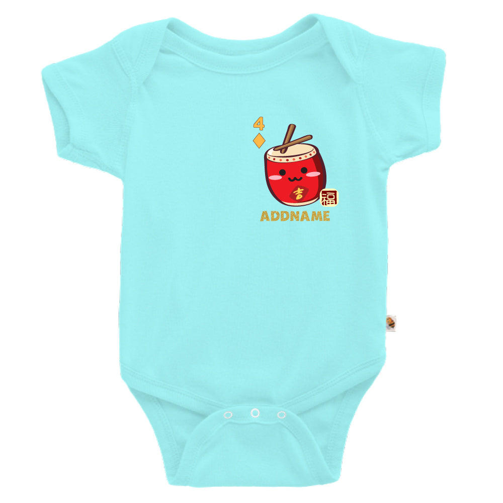 Teezbee.com - Pocket Drum 4 - Romper (Light Blue)