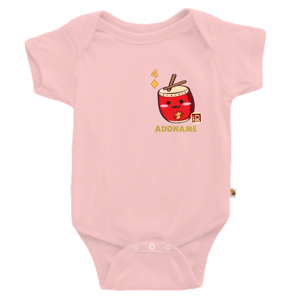 Teezbee.com - Pocket Drum 4 - Romper (Pink)