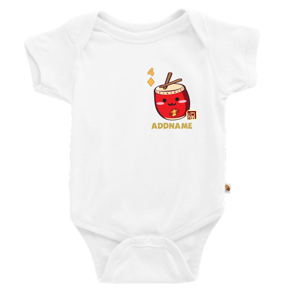 Teezbee.com - Pocket Drum 4 - Romper (White)