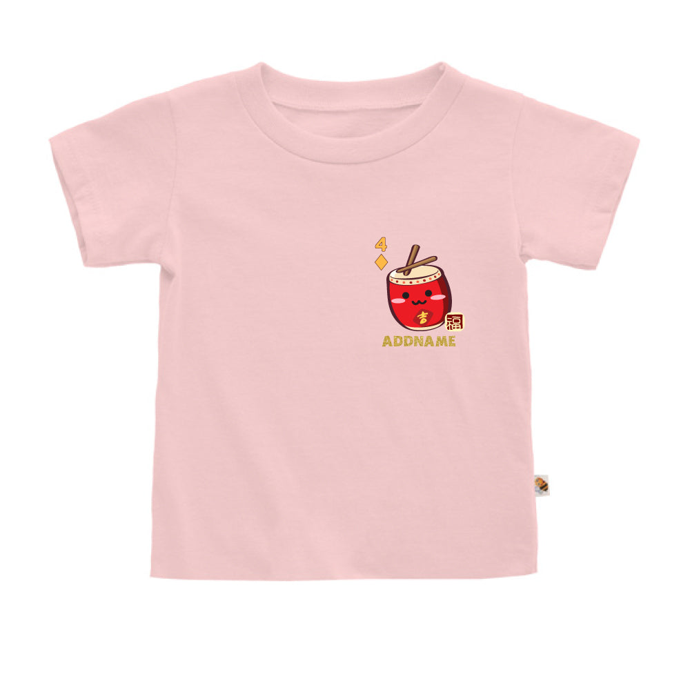 Teezbee.com - Pocket Drum 4 - Kids-T (Pink)