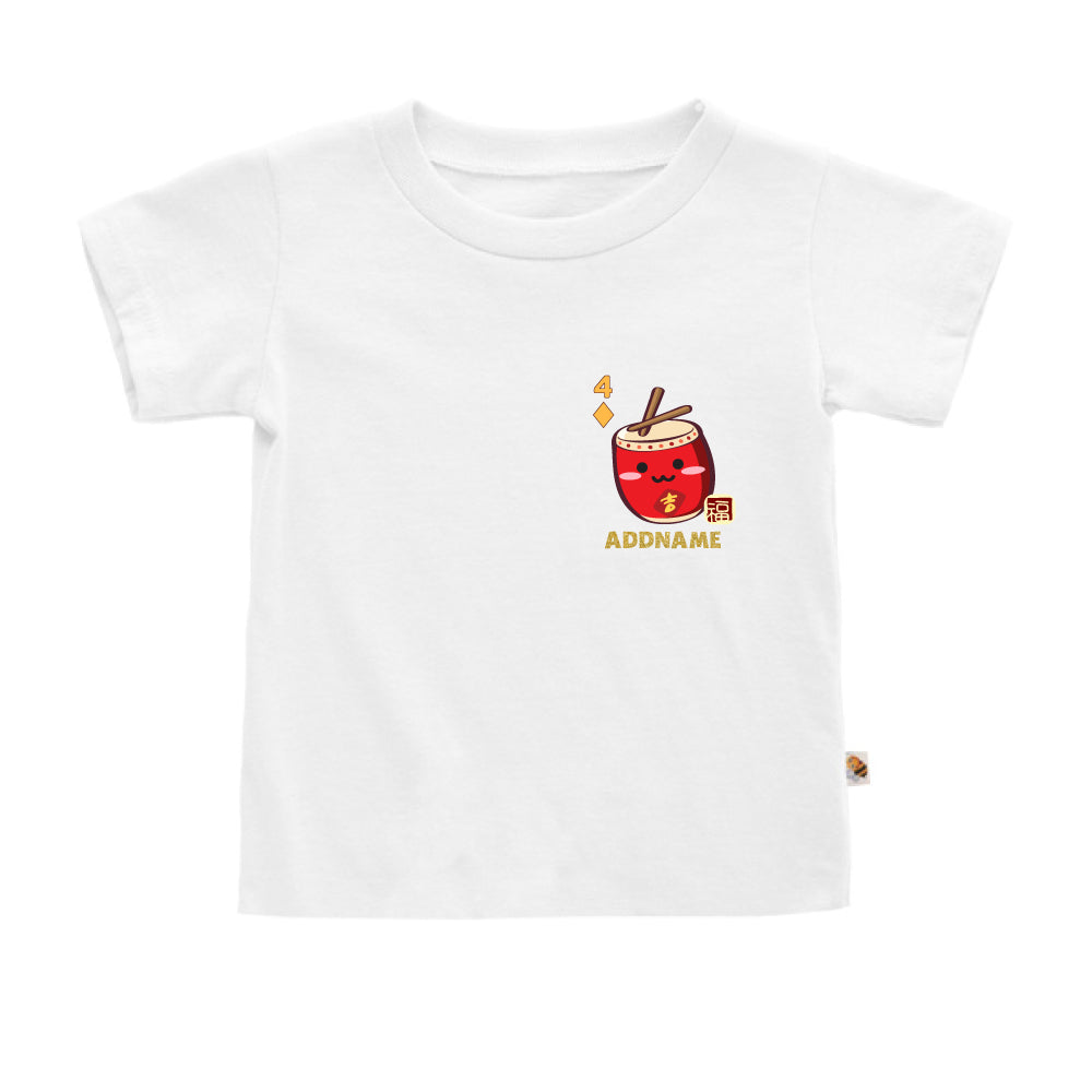 Teezbee.com - Pocket Drum 4 - Kids-T (White)
