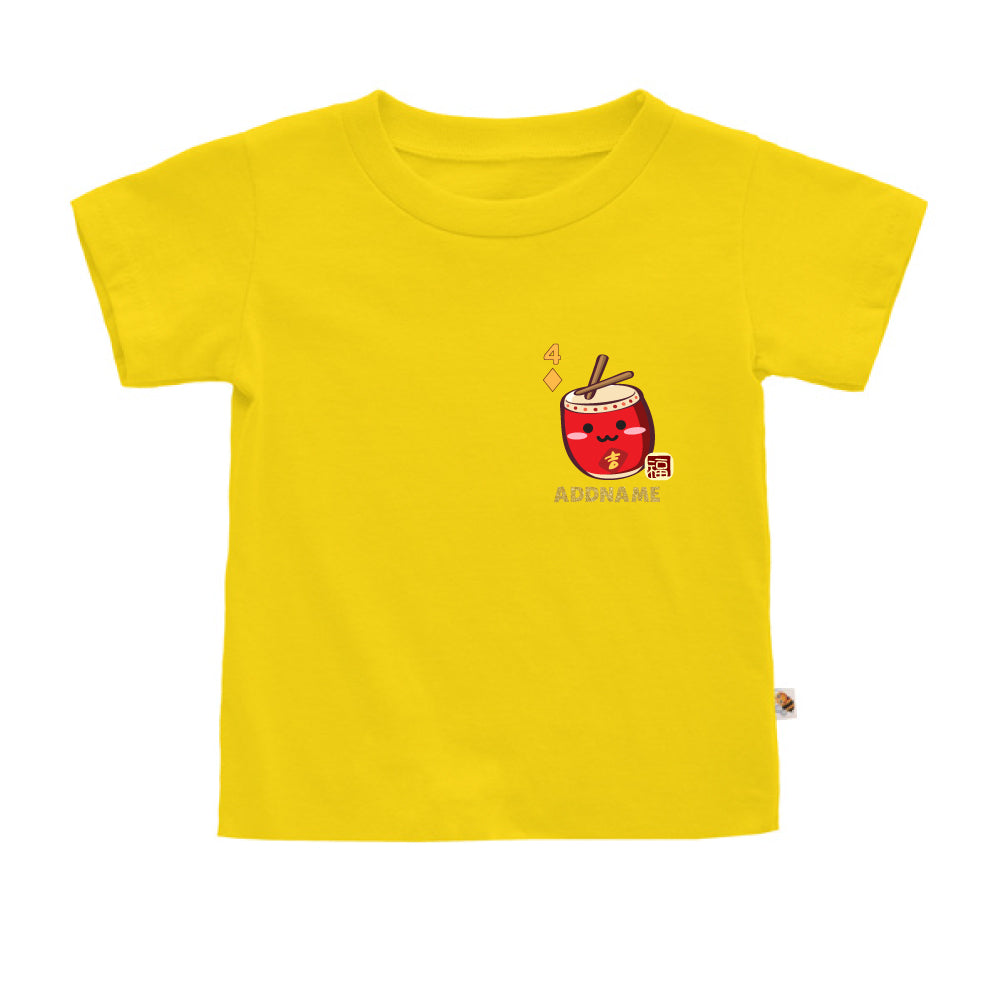 Teezbee.com - Pocket Drum 4 - Kids-T (Yellow)