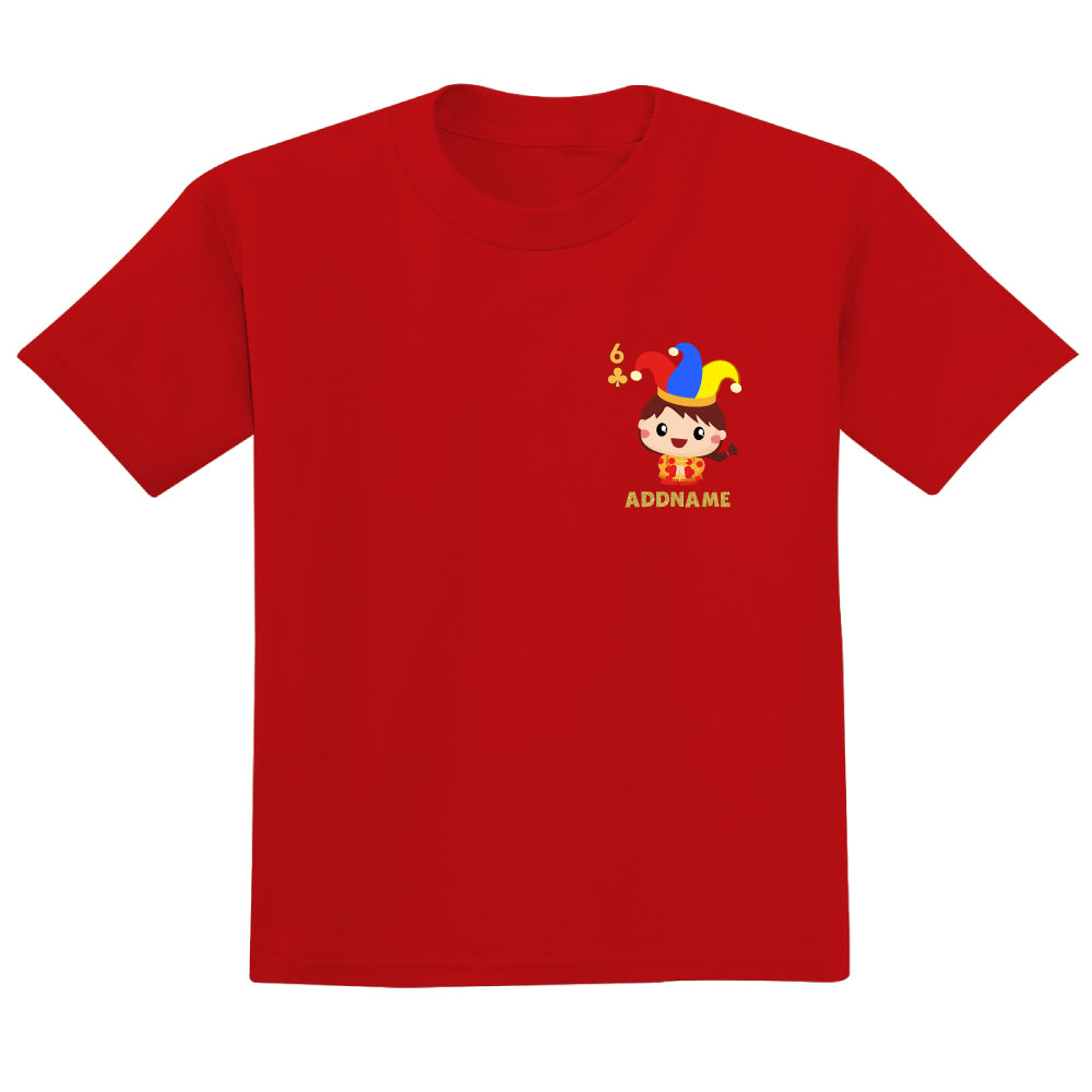 Teezbee.com - Pocket Boy 6 - Adult-T (Red)