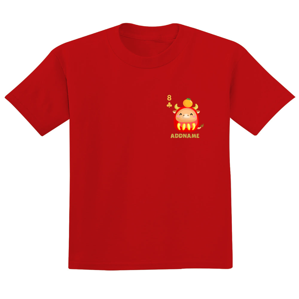 Teezbee.com - Pocket Lucky Ox 8 - Adult-T (Red)