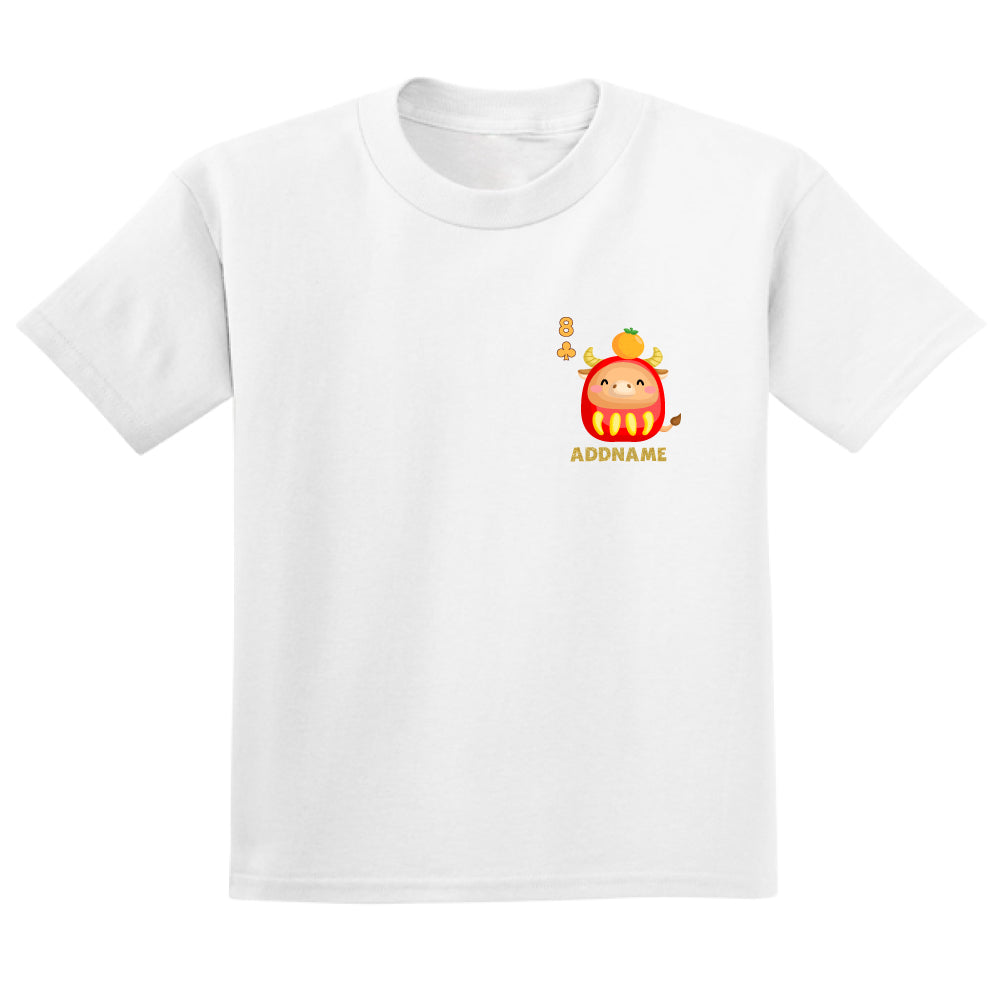 Teezbee.com - Pocket Lucky Ox 8 - Adult-T (White)