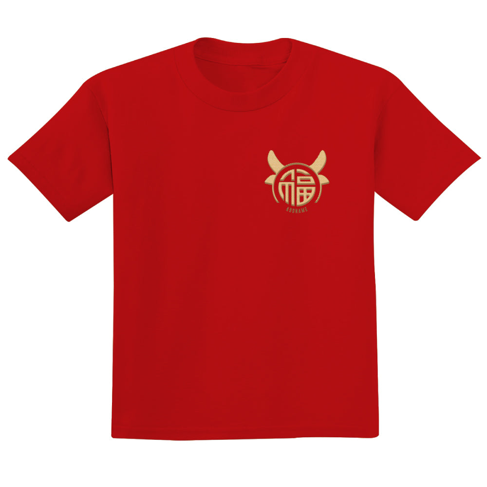 Teezbee.com - Fu Ox Embroidery - Adult-T (Red)
