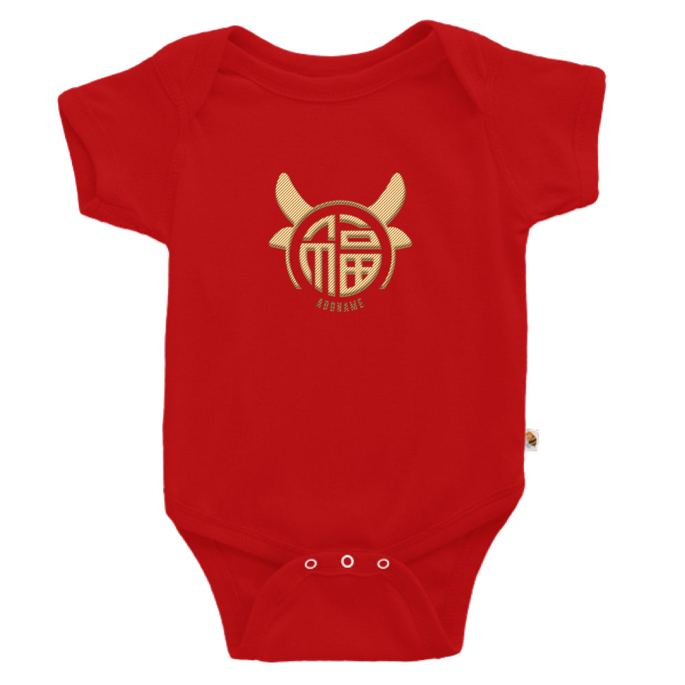 Teezbee.com - Fu Ox Embroidery - Romper (Red)