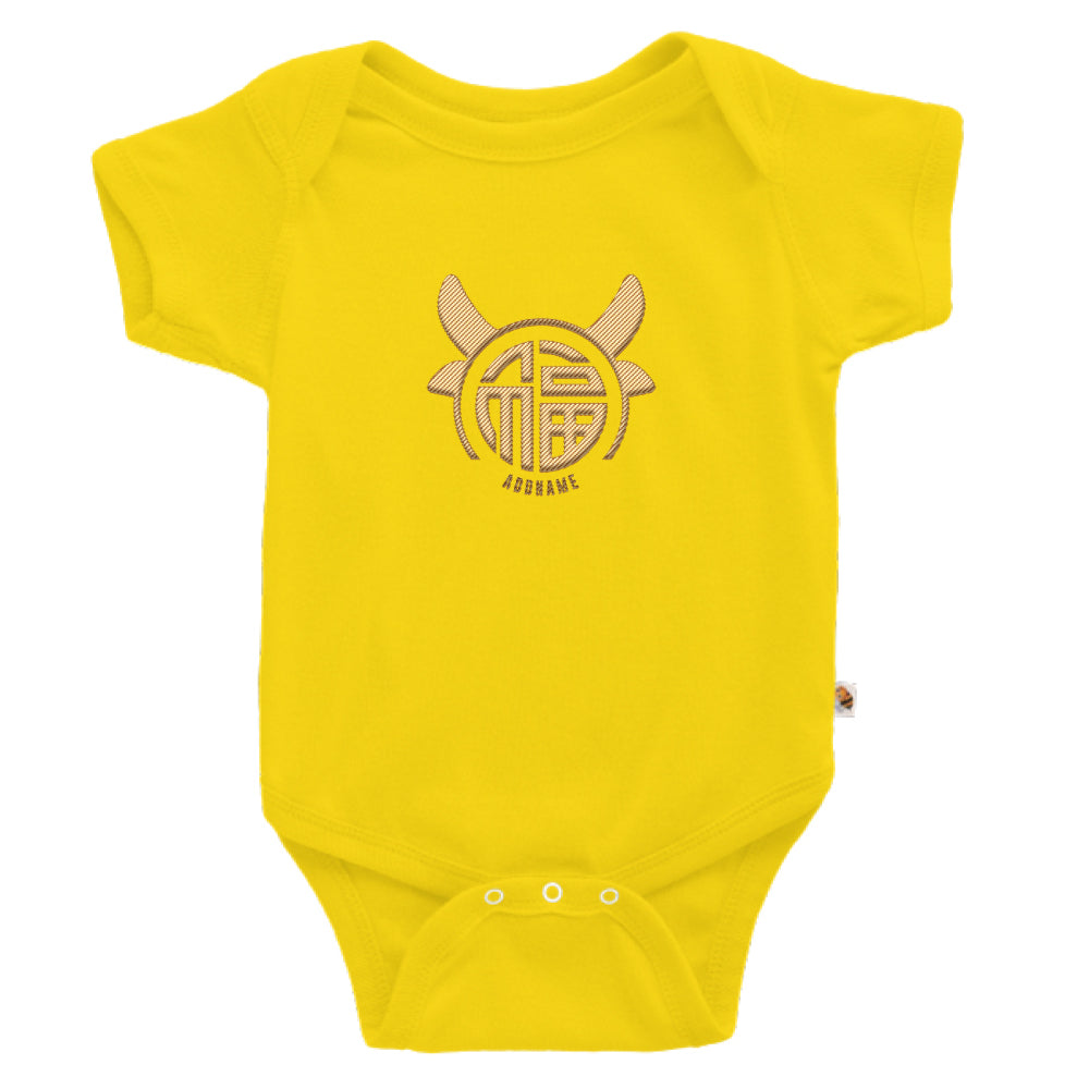 Teezbee.com - Fu Ox Embroidery - Romper (Yellow)
