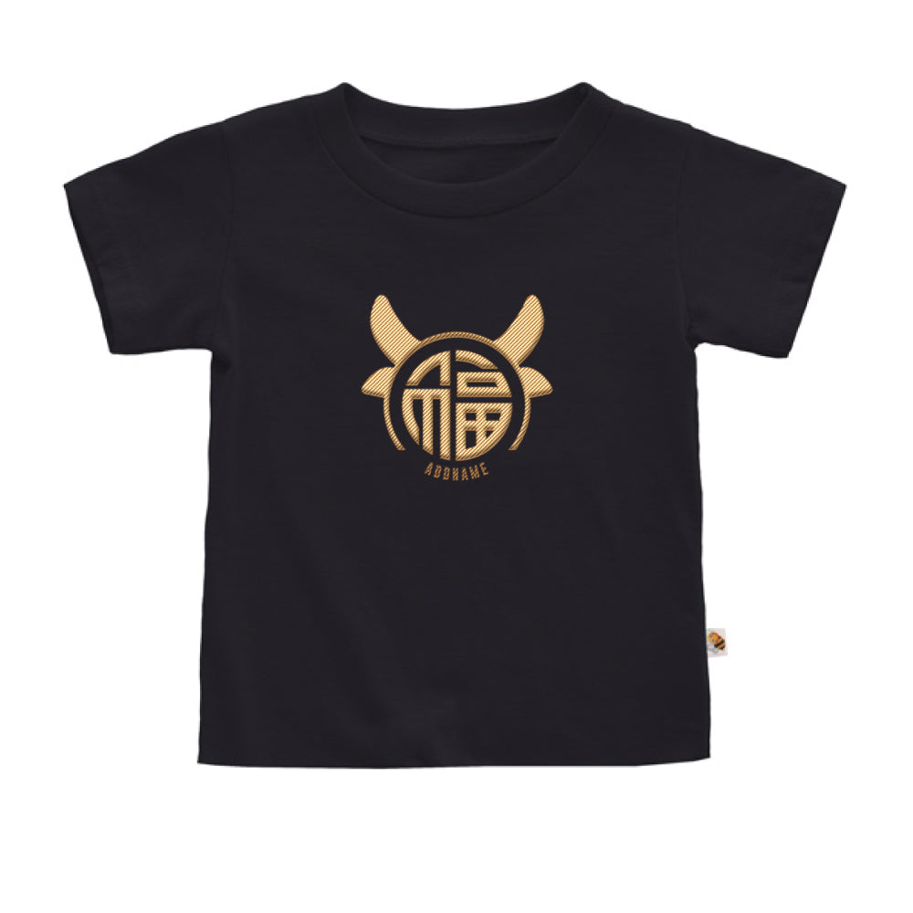 Teezbee.com - Fu Ox Embroidery - Kids-T (Black)