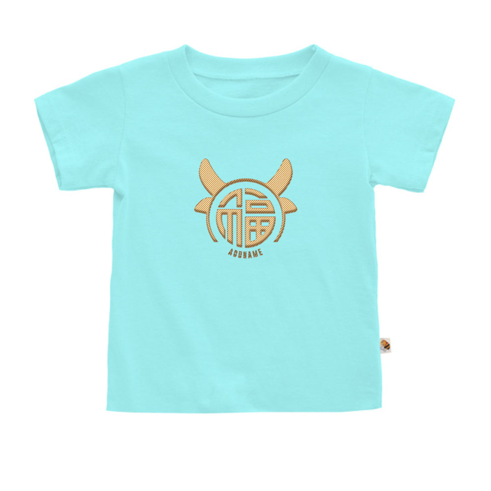 Teezbee.com - Fu Ox Embroidery - Kids-T (Light Blue)
