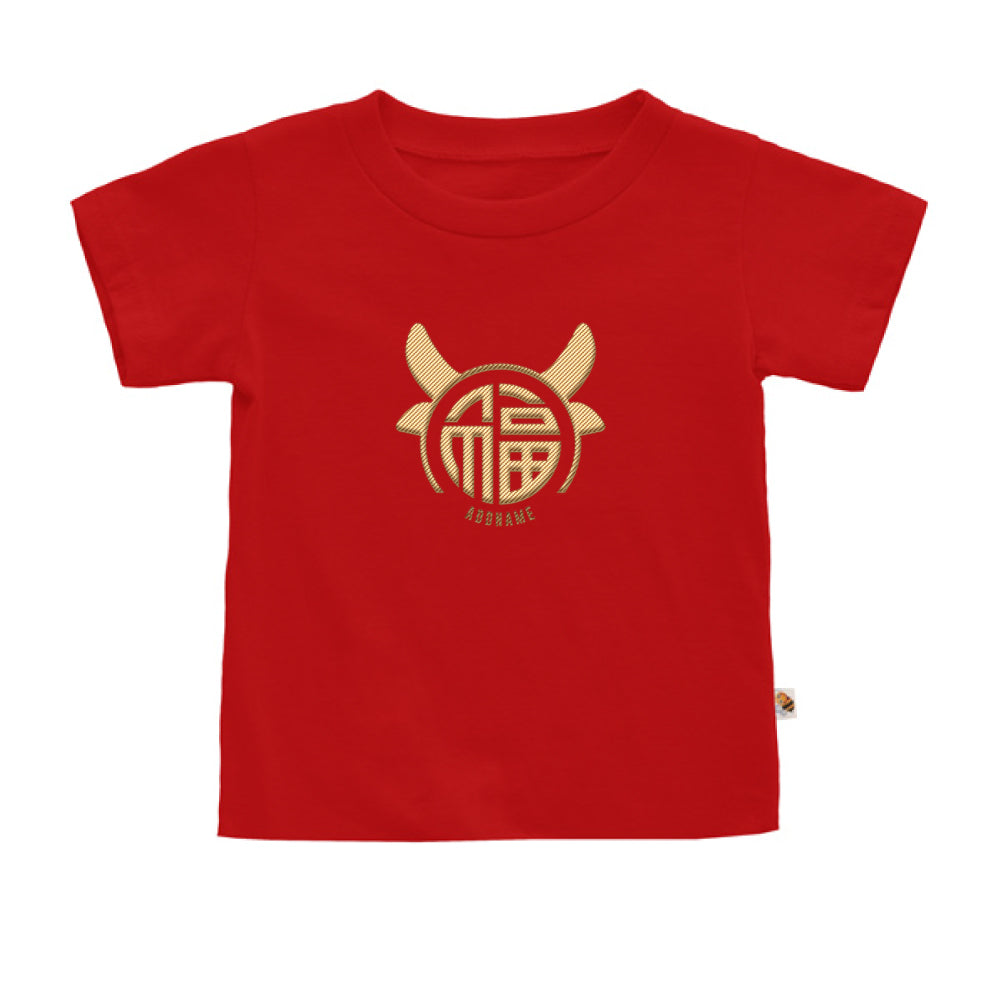 Teezbee.com - Fu Ox Embroidery - Kids-T (Red)