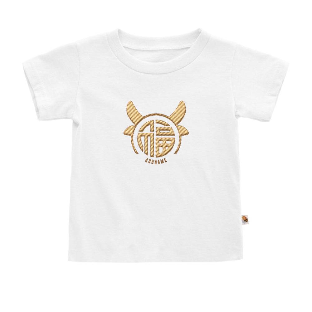 Teezbee.com - Fu Ox Embroidery - Kids-T (White)